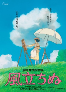 The-Wind-Rises-Theatrical