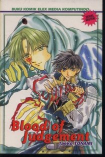 Blood Of Judgement
